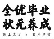 茶陵第二届7.png