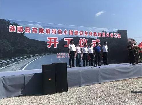 茶陵县1.png