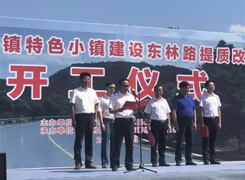 茶陵县4.png